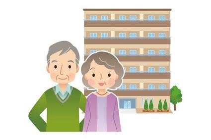 老夫婦とマンション